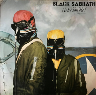 Black Sabbath - Never Say Die! (LP) (G++/G)